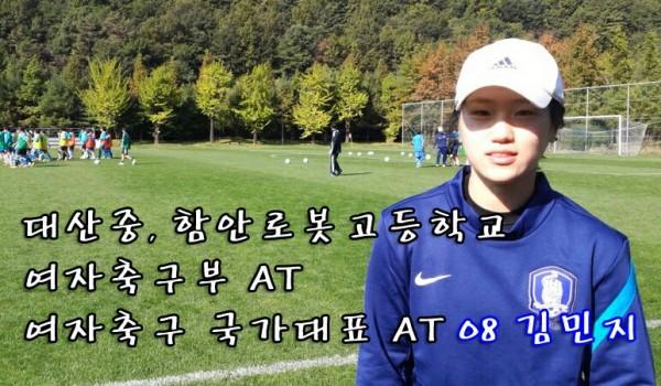 취업인터뷰 08학번 김민지